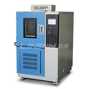 高低温交变试验箱|高低温交变实验