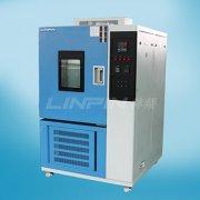 高低温测试仪器整体构造